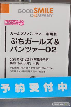 アニメジャパン2017のグッドスマイルカンパニーの新作ねんどろいど figma系フィギュア展示の様子29