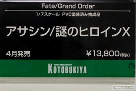 アニメジャパン2017のコトブキヤブース新作フィギュア展示の様子05