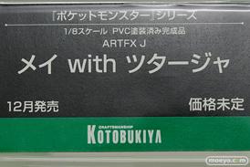 アニメジャパン2017のコトブキヤブース新作フィギュア展示の様子11