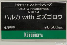 アニメジャパン2017のコトブキヤブース新作フィギュア展示の様子15