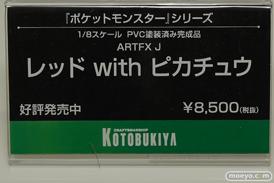 アニメジャパン2017のコトブキヤブース新作フィギュア展示の様子17