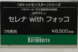 アニメジャパン2017のコトブキヤブース新作フィギュア展示の様子19
