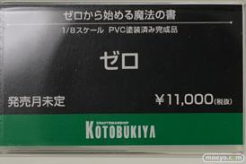 アニメジャパン2017のコトブキヤブース新作フィギュア展示の様子21