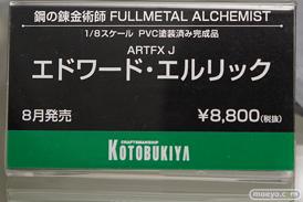 アニメジャパン2017のコトブキヤブース新作フィギュア展示の様子27