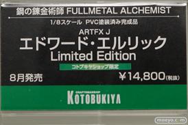 アニメジャパン2017のコトブキヤブース新作フィギュア展示の様子29