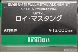 アニメジャパン2017のコトブキヤブース新作フィギュア展示の様子31