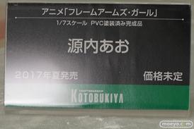アニメジャパン2017のコトブキヤブース新作フィギュア展示の様子35