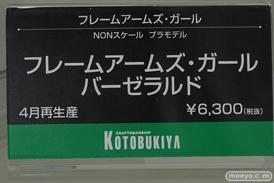 アニメジャパン2017のコトブキヤブース新作フィギュア展示の様子39