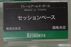 アニメジャパン2017のコトブキヤブース新作フィギュア展示の様子41