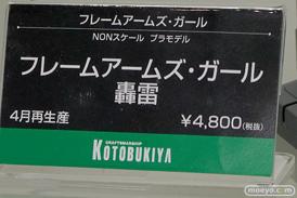 アニメジャパン2017のコトブキヤブース新作フィギュア展示の様子42