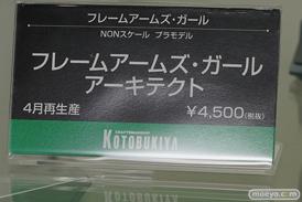 アニメジャパン2017のコトブキヤブース新作フィギュア展示の様子46