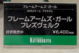 アニメジャパン2017のコトブキヤブース新作フィギュア展示の様子53