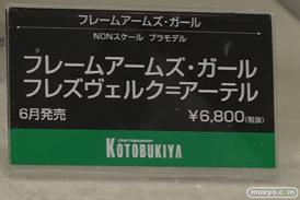 アニメジャパン2017のコトブキヤブース新作フィギュア展示の様子55