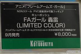 アニメジャパン2017のコトブキヤブース新作フィギュア展示の様子57