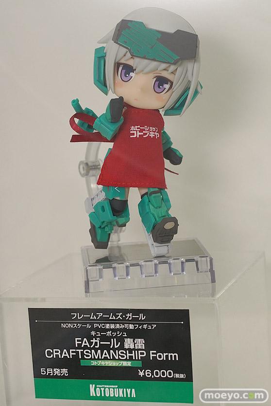 アニメジャパン2017のコトブキヤブース新作フィギュア展示の様子63