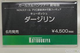 アニメジャパン2017のコトブキヤブース新作フィギュア展示の様子66
