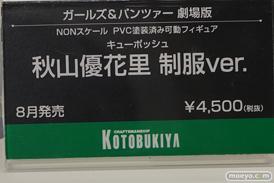 アニメジャパン2017のコトブキヤブース新作フィギュア展示の様子69