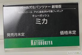 アニメジャパン2017のコトブキヤブース新作フィギュア展示の様子71