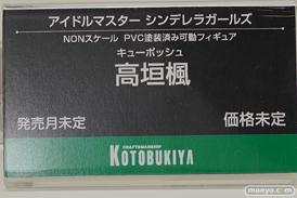 アニメジャパン2017のコトブキヤブース新作フィギュア展示の様子73