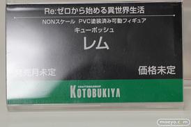 アニメジャパン2017のコトブキヤブース新作フィギュア展示の様子75