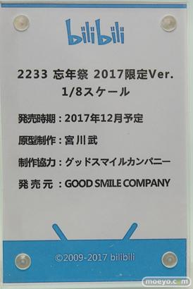 アニメジャパン2017のbilibili Production I.G アニプレックス ゴジラ・ストアAnimeJapan出張所 タツノコプロ ブース新作フィギュア展示の様子02