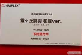 アニメジャパン2017のbilibili Production I.G アニプレックス ゴジラ・ストアAnimeJapan出張所 タツノコプロ ブース新作フィギュア展示の様子14