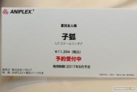 アニメジャパン2017のbilibili Production I.G アニプレックス ゴジラ・ストアAnimeJapan出張所 タツノコプロ ブース新作フィギュア展示の様子16