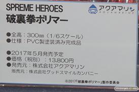 アニメジャパン2017のbilibili Production I.G アニプレックス ゴジラ・ストアAnimeJapan出張所 タツノコプロ ブース新作フィギュア展示の様子31