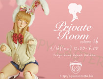 【QUARANTOTTO ドールイベント情報】PRIVATE ROOM 16 ~HAPPY EASTER!~ 開催決定!