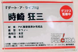 プルクラのデート・ア・ライブII 鴇崎狂三の新作フィギュア原型画像08