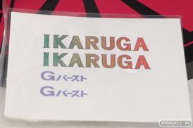 ヴェルテクスの閃乱カグラNewWave Gバースト 斑鳩-サーキットの女王-の新作フィギュア製品版おっぱい画像22