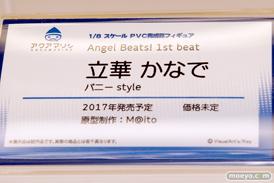 アクアマリンのAngel Beats! 1st beat 立華かなで バニー styleの新作フィギュア原型画像10