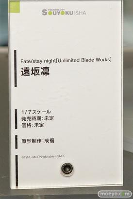 双翼社のFate/stay night[Unlimited Blade Works] 遠坂凛の新作フィギュア原型画像10