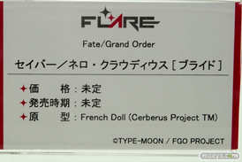 フレアのFate/Grand Order セイバー/ネロ・クラウディウス[ブライド]の新作フィギュア原型画像10