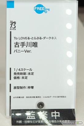 フリーイングのTo LOVEる -とらぶる- ダークネス 古手川唯 バニーVer.の新作フィギュア原型画像11
