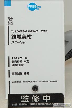 フリーイングのTo LOVEる -とらぶる- ダークネス 結城美柑 バニーVer.の新作フィギュア原型画像11