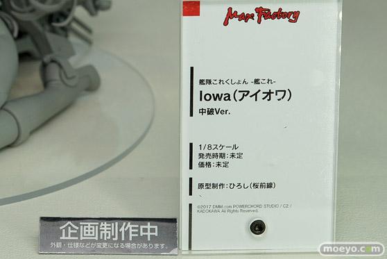マックスファクトリーの艦隊これくしょん -艦これ- Iowa(アイオワ) 中破Ver.の新作フィギュア彩色サンプル画像11