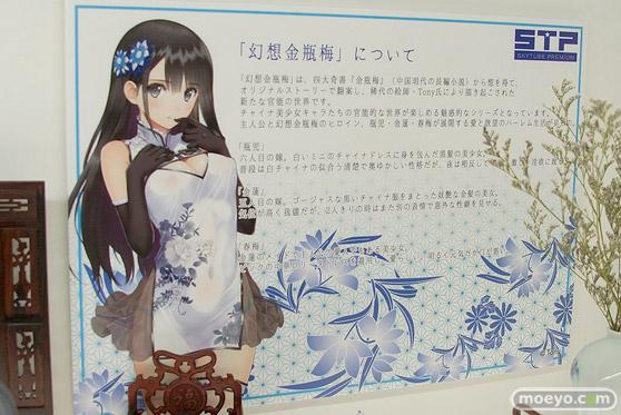 スカイチューブの瓶児 Ping-Yiの新作フィギュア彩色サンプル画像11