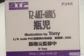 スカイチューブの瓶児 Ping-Yiの新作フィギュア彩色サンプル画像14