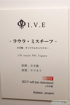 I.V.Eのラウラ・ミスチーフの新作フィギュア原型画像10