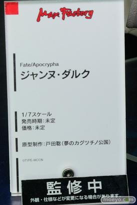 マックスファクトリーのFate/Apocrypha ジャンヌ・ダルクの新作フィギュア原型画像10