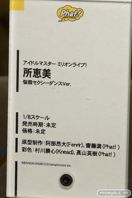 宮沢模型 第39回 商売繁盛セール美少女フィギュア新作レポ ウェーブ Q-six グッドスマイルカンパニー クレイズ キャラアニ キューズQ18