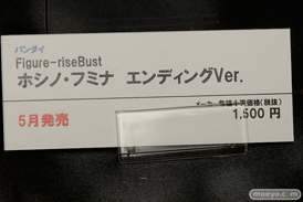 宮沢模型 第39回 商売繁盛セール美少女フィギュア新作レポ バンダイ コトブキヤ28