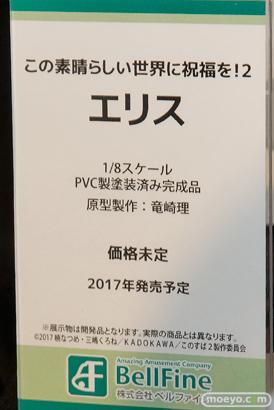 カフェレオキャラクターコンベンション2017春 会場の様子34