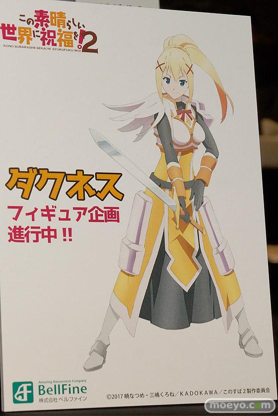 カフェレオキャラクターコンベンション2017春 会場の様子35