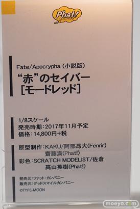 秋葉原の新作フィギュア展示の様子07