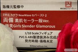 プルーヴィーの閃乱カグラ NewWave Gバースト 両備 素肌セーラー服Ver. 極美Girls Slender Glamorousの新作フィギュア原型画像14
