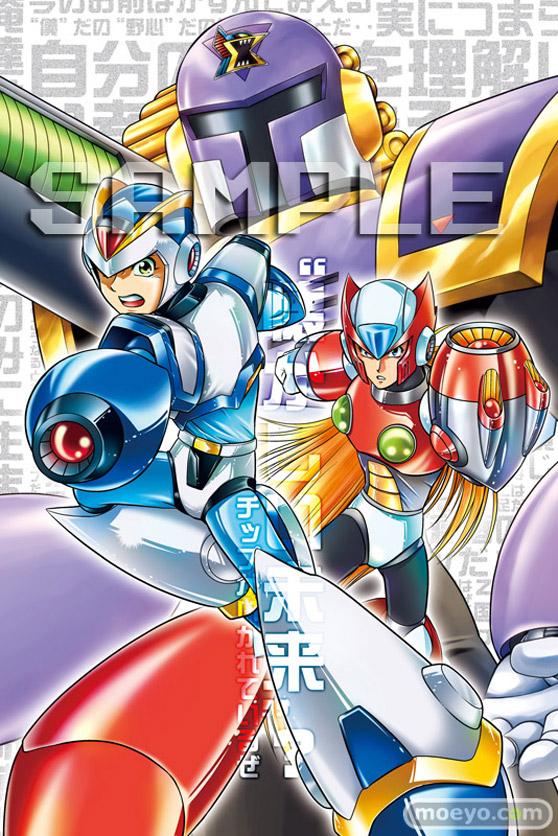 ホビージャパンのロックマンX-コミック版- エックス&ゼロ「懐かしい未来へ…」の新作フィギュア彩色サンプル画像11
