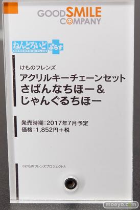 ニコニコ超会議2017会場の様子06