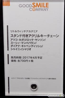 ニコニコ超会議2017会場の様子14